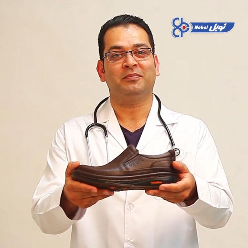 ویدئو معرفی کفش نوبل