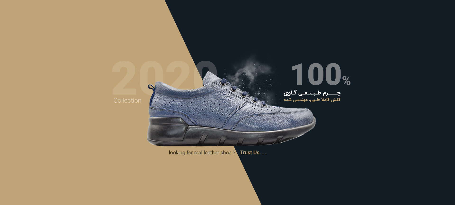 بنر کفش نوبل مدل امپکس