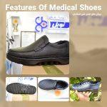 ویژپی کفش طبی استاندارد