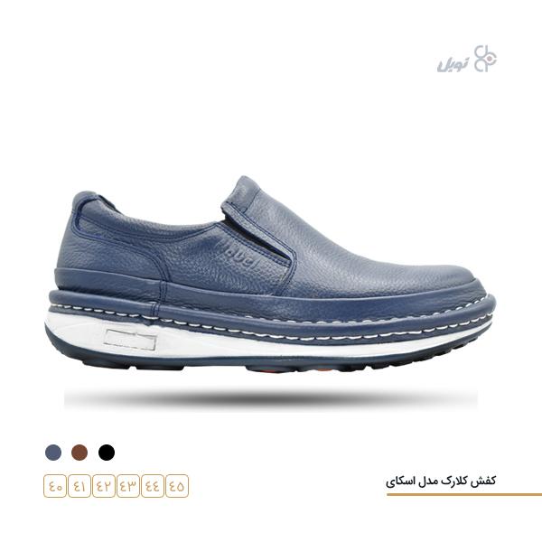 کفش اسکای مدل کلارک سرمه ای