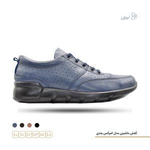 کفش مردانه مدل امپکس