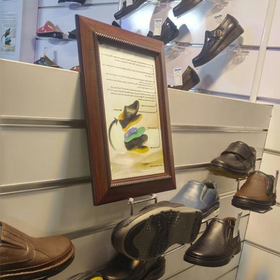 گواهینامه نماینده فروش کفش
