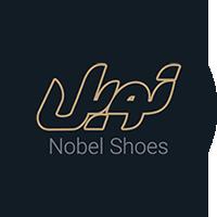 آرم تجاری کفش نوبل