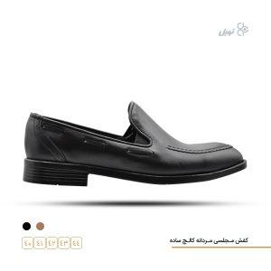 کفش کالج مدل ساده