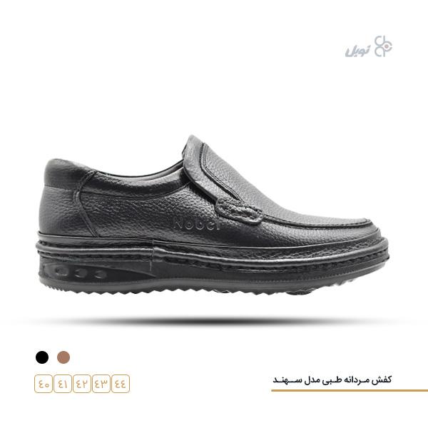 کفش چرمی طبی مدل سهند