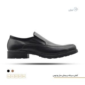 کفش پرسنلی مردانه مدل ونوس کشی