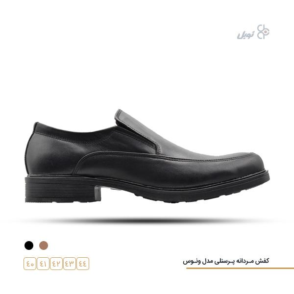 کفش پرسنلی چرمی مردانه مدل ونوس کشی