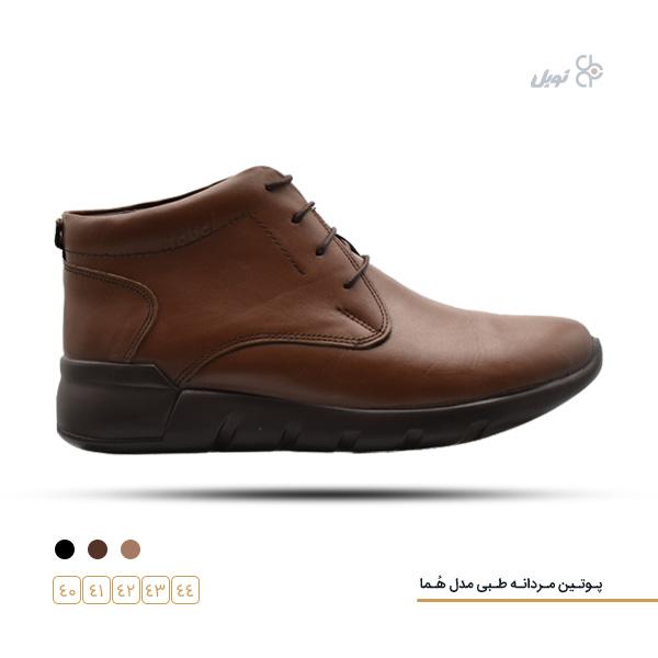 کفش پوتین مدل هما
