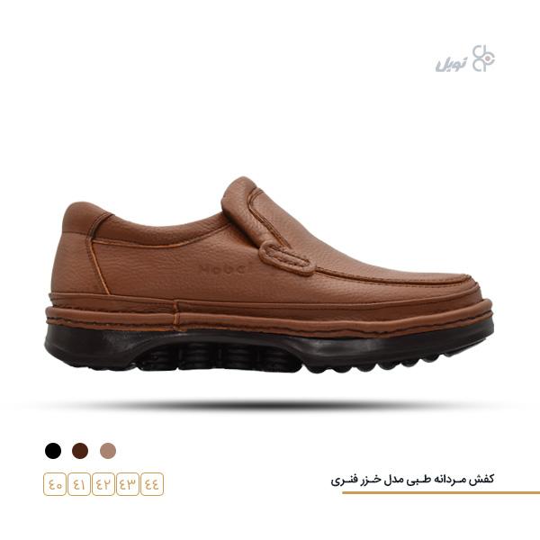 کفش چرم مردانه طبی رنگ عسلی مدل خزر فنری